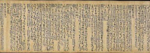Zhou Yi - Il manoscritto su seta di Mawangdui
