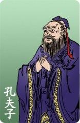 confucio 2