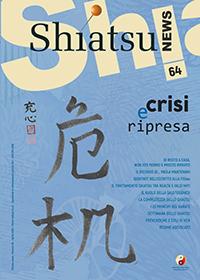 shiatsu news 64